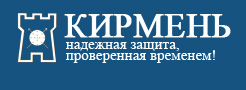 АНСБ Кирмень