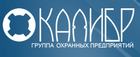 Пультовая охрана, цены от ООО ЧОО Калибр в Казани