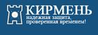 Охрана офисов от АНСБ Кирмень в Казани