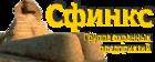 Охрана банков от ООО ЧОО Сфинкс в Казани