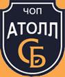 Установка СКУД от ООО ЧОО Атолл-СБ в Казани