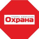 Охрана массовых мероприятий от АНСБ Витязь в Казани